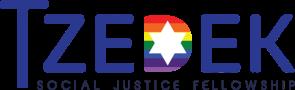 tzedek-logo